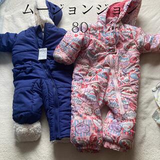 ムージョンジョン(mou jon jon)のジャンプスーツ 2点セット 新品タグつき(ジャケット/コート)