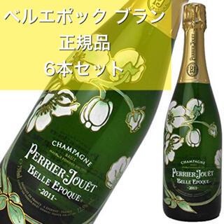 ベルエポック ブラン 正規品 750ml 6本セット(シャンパン/スパークリングワイン)