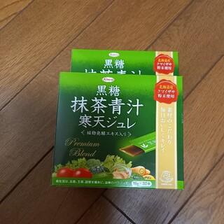 ハピネス(Happiness)の2箱★黒糖抹茶青汁寒天ジュレ(ダイエット食品)