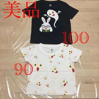 グラニフ(Design Tshirts Store graniph)のgraniph せなけいこTシャツ 90.100(Tシャツ/カットソー)