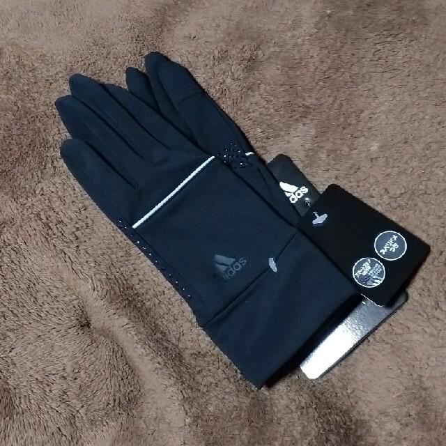 adidas(アディダス)の新品☆adidasレディース手袋 レディースのファッション小物(手袋)の商品写真