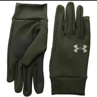 UNDER ARMOUR - ラスト1 アンダーアーマー 手袋 LG グリーン グローブ 防寒 メンズ 冬用
