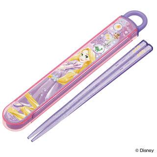 ディズニー(Disney)のラプンツェル スライド式お箸セット(カトラリー/箸)