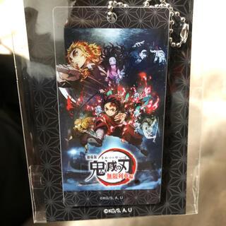集英社 - 「鬼滅の刃 無限列車編」の4DX・MX4D限定入場者特典