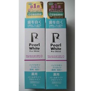【未開封新品x2】薬用パールホワイトプロシャイン 40g ホワイトニング歯磨き粉(口臭防止/エチケット用品)