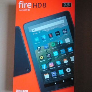 ANDROID - 【Newモデル】 Fire HD 8 タブレット 32GB第10世代
