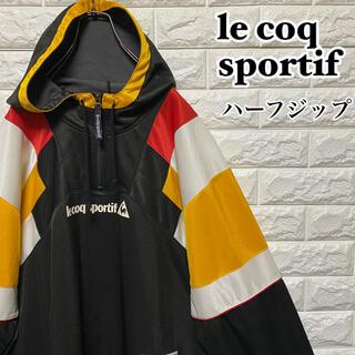 ルコックスポルティフ(le coq sportif)の【Le coq sportif】日本製 ハーフジップ トラックジャケット(ジャージ)