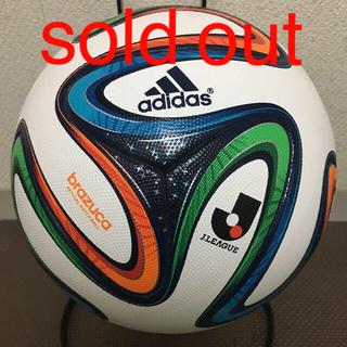 アディダス(adidas)の新品 プロ支給品 Jリーグ仕様 FIFA 2014年W杯 ブラズーカ 公式球(ボール)