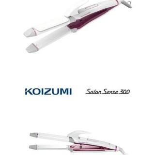コイズミ(KOIZUMI)のヘアアイロン(ヘアアイロン)