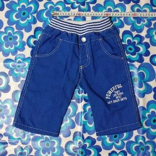 キッズ 半ズボン ブルー 110cm(パンツ/スパッツ)