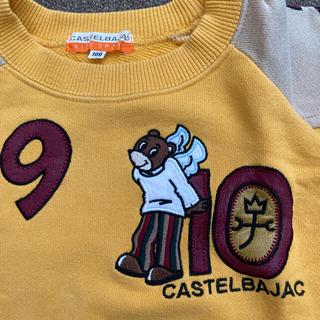 カステルバジャック(CASTELBAJAC)のオハナ様専用 (Tシャツ/カットソー)