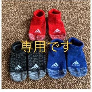 adidas - adidas アディダス 靴下 15センチ程度