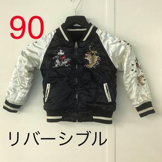 ディズニー(Disney)のミッキーマウス サテン × 別珍 リバーシブル スカジャン 刺繍 size90(ジャケット/上着)