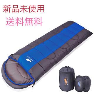 寝袋 封筒型 軽量 シュラフ 防水 コンパクト 収納袋付き ブルー 1.4KG(寝袋/寝具)