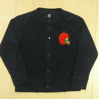 Design Tshirts Store graniph - 【~2/10迄】130 ☆ グラニフ はらぺこあおむしカーディガン
