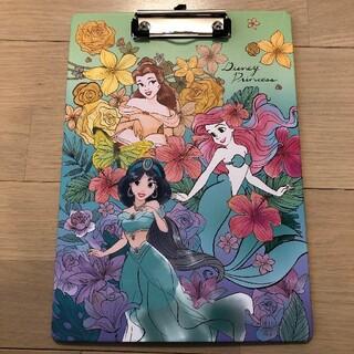 ディズニー(Disney)のディズニー プリンセス クリップボード(ファイル/バインダー)
