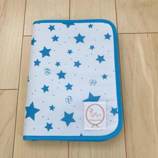 【新品未使用】星柄 母子手帳ケース A5サイズ(母子手帳ケース)