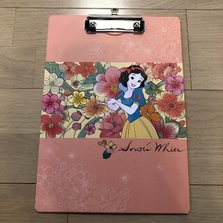 ディズニー(Disney)のディズニー 白雪姫 クリップボード(ファイル/バインダー)