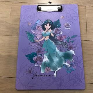 ディズニー(Disney)のディズニー ジャスミン クリップボード(ファイル/バインダー)