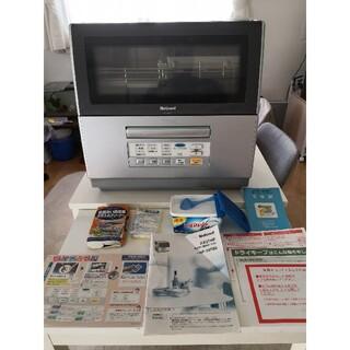 ☆使用極浅☆ お買い得 食洗機 NP-60SS6 ナショナル national (食器洗い機/乾燥機)