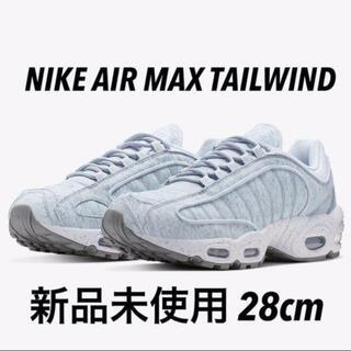 ナイキ(NIKE)のNIKE AIR MAX TAILWIND 4 28cm 新品(スニーカー)