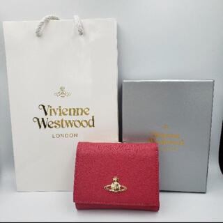 ヴィヴィアンウエストウッド(Vivienne Westwood)のヴィヴィアン 三つ折財布 新品未使用    (折り財布)