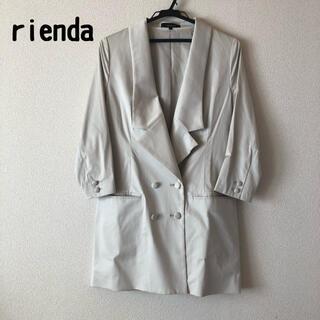 リエンダ(rienda)のrienda トレンチコート ジャケット S アウター オフホワイト (トレンチコート)