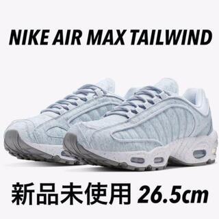 ナイキ(NIKE)のNIKE AIR MAX TAILWIND 4 26.5cm 新品(スニーカー)