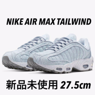 ナイキ(NIKE)のNIKE AIR MAX TAILWIND 4 27.5cm 新品(スニーカー)
