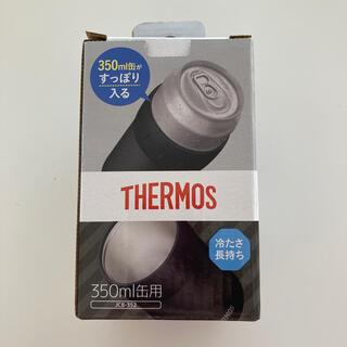 サーモス(THERMOS)の缶専用ホルダー(食器)