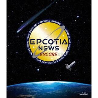 ニュース(NEWS)のNEWS 2018-2019 EPCOTIA -ENCORE-通常盤(アイドル)