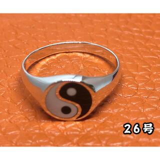 陰陽 オーバル 風水 強運 シルバー925リング 印台 銀 指輪 ギフト(リング(指輪))
