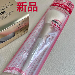 エスプリーク(ESPRIQUE)の新品★ Rosy Rosa ロージーローザ パウダーブラシ(ブラシ・チップ)