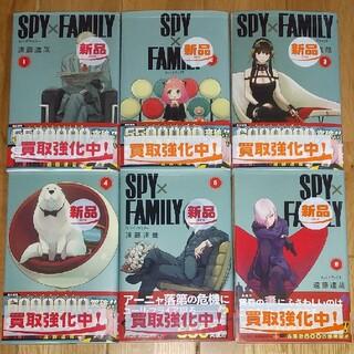 スパイファミリー 新品 全巻セット(全巻セット)