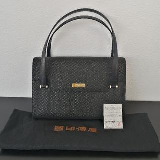 インデンヤ(印傳屋)のR94 印傳屋 バッグ 甲州印伝 高級 新品未使用 美品(ハンドバッグ)