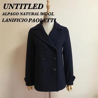 アンタイトル(UNTITLED)のUNTITLED x LANIFICIO PAOLETTI ピーコート(ピーコート)