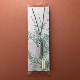 セイカツノキ(生活の木)の生活の木 アロマネックレス マットシルバー(ネックレス)