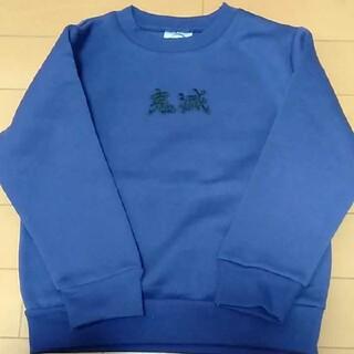 ジーユー(GU)のGU ★鬼滅の刃★新品* 柱 トレーナー 110(Tシャツ/カットソー)