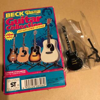 BECK  1/12スケール ミニチュアトイ guitar collection(その他)