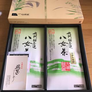 【九州銘茶選】八女茶(抹茶入白折・煎茶)2袋セット(茶)