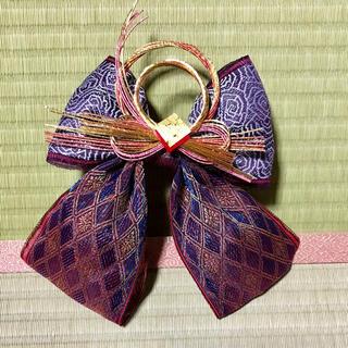 紫リボンの髪飾り〜畳縁の髪飾り〜(ヘアアクセサリー)