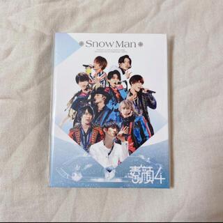 Johnny's - 素顔4 SnowMan DVD Jr.祭り 期間限定生産
