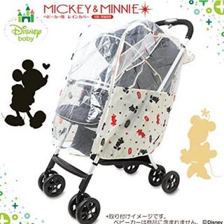ディズニー(Disney)のmickey & minnie ベビーカーレインカバー(ベビーカー用レインカバー)