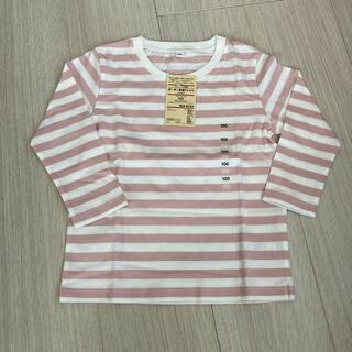MUJI (無印良品) - 無印良品 ボーダー長袖Tシャツ 100センチ