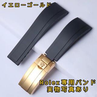ロレックス(ROLEX)のROLEXロレックス専用バンド デイトナ サブマリーナ など 取付幅20mm(レザーベルト)