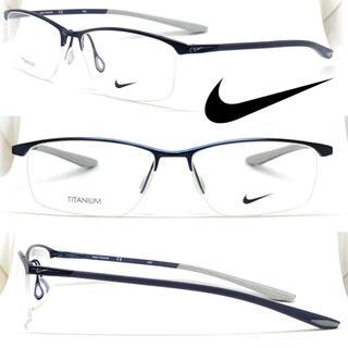 ナイキ(NIKE)のNIKE VISION ナイキ メガネ フレーム 6077AF 406 ブルー(サングラス/メガネ)