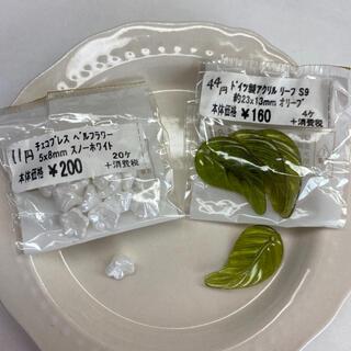 キワセイサクジョ(貴和製作所)のチェコプレス ベルフラワー(各種パーツ)