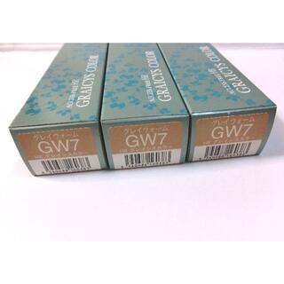 ナプラ(NAPUR)の頑張るママ様専用 ナプラ HBグレイシスカラー 80g 3本 GW7  N13(白髪染め)