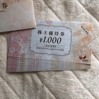 コシダカの株主優待券 10000円分(その他)