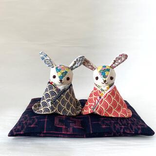 ミナペルホネン(mina perhonen)のうさぎちゃんの雛人形 εïз ハンドメイド ミナペルホネン お雛様 古布 雛人形(人形)